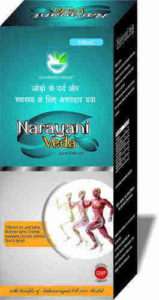 top selling joint pain relief products in India