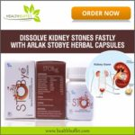 Herbal Medicine For Kidney Stone